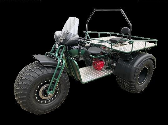 Zubr Trike Cargo - фото 11339