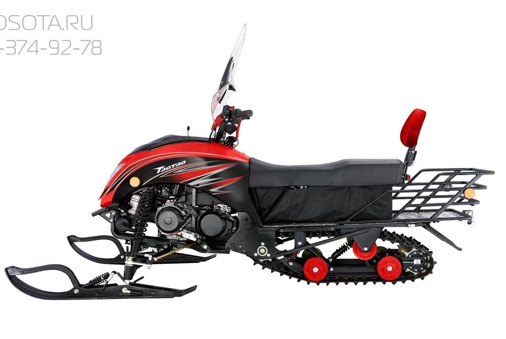 Motoland SNOWFOX 200 - фото 11543