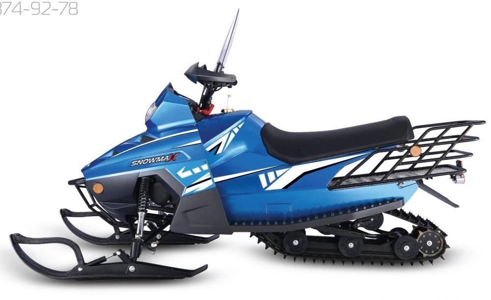Motoland SNOWMAX S1 - фото 4465