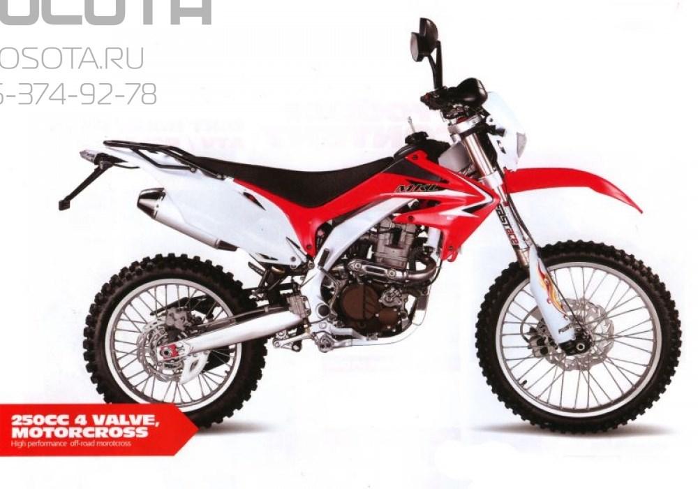 Motoland XR250 PRO - фото 4803
