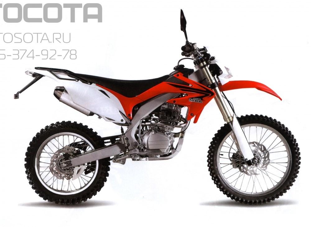 Motoland XR 250 - фото 4847