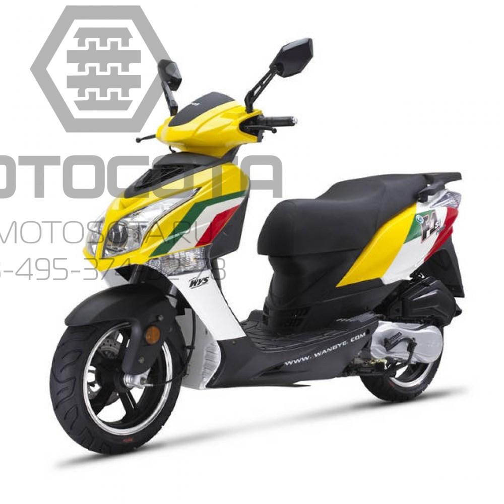 Motoland F1 150 - фото 5407