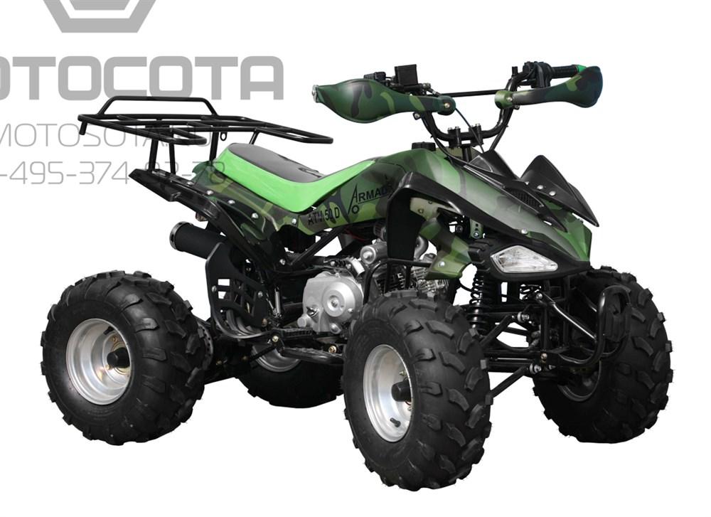 Armada ATV 110D - фото 6195