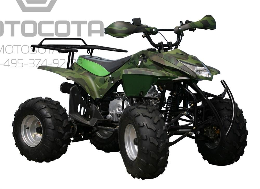Armada ATV 110E - фото 6197
