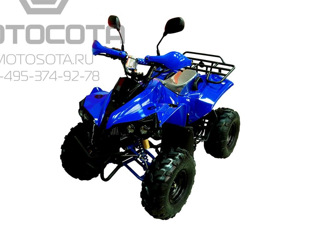 Armada ATV 110G - фото 6202