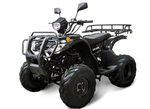 Armada ATV 150R - фото 6209