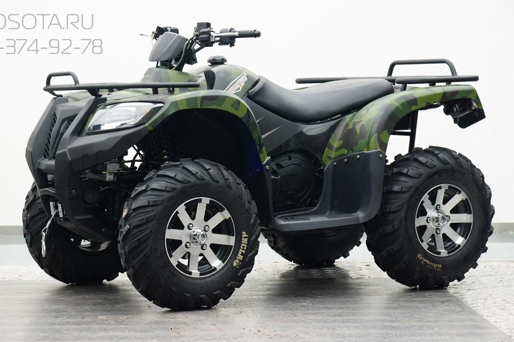 ArmadA ATV 700L - фото 6228