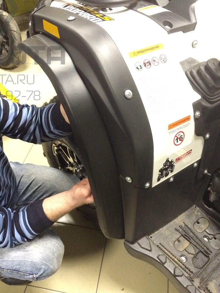 Расширители колесных арок для Stels ATV 600 LEOPARD - фото 6466