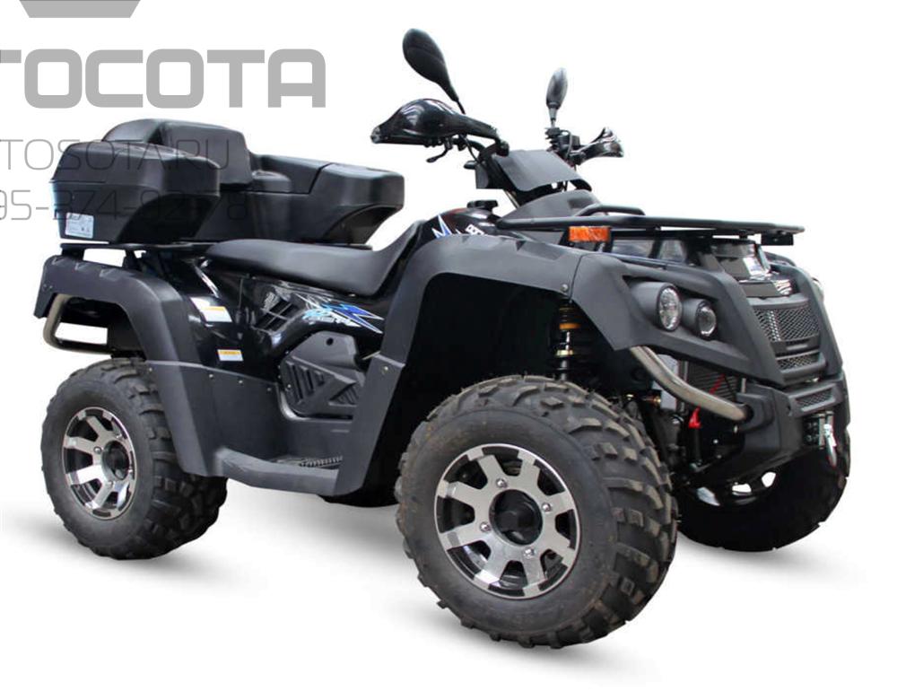 WELS ATV 200 4x4