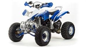 Motoland ATV 250 Dakar