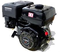 Двигатель Lifan 170F, вал 20 мм