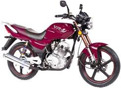 Irbis VR-1 200
