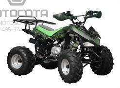 Armada ATV 110D
