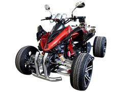 Armada ATV 250C хром