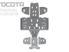Полный комплект защиты для ADLY ATV600U