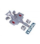 Комплект защит Polaris Sportsman ATV 570 2014-