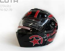 Yacota FL-103 Red