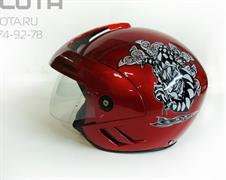 Yacota XZH02 Red