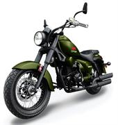 XMOTO RoadStar 250