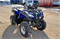 Motoland ATV 150 U - фото 9328