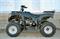 Motoland ATV 150 U - фото 9329