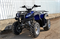 Motoland ATV 150 U - фото 9333
