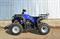 Motoland ATV 150 U - фото 9334