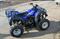 Motoland ATV 150 U - фото 9336