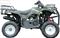 WELS ATV Purga 170 - фото 9638