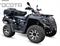 WELS ATV 200 4x4 - фото 9653