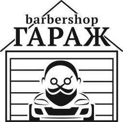 Barbershop Garage